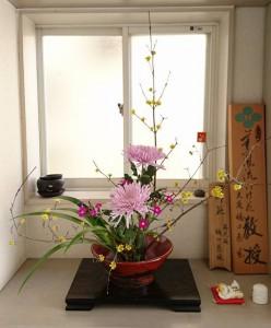 はじめての生け花教室