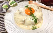 お豆の時短レシピでインナービューティー<手抜きdeチーズキーマカレー>